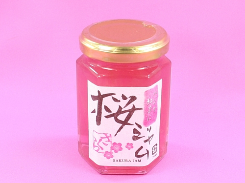 Cherry tree jam 50% OFF (expiration date 10/15) which there is attributive ※ version in in spring