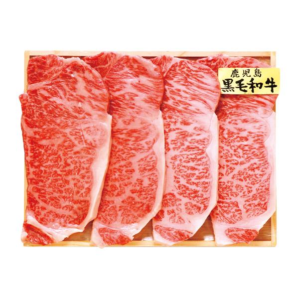 瀬-1001 鹿児島県産 黒毛和牛サーロインステーキ