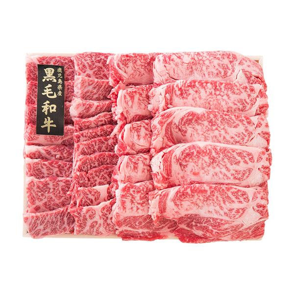 山-102 鹿児島県産 黒毛和牛焼肉用詰合せ