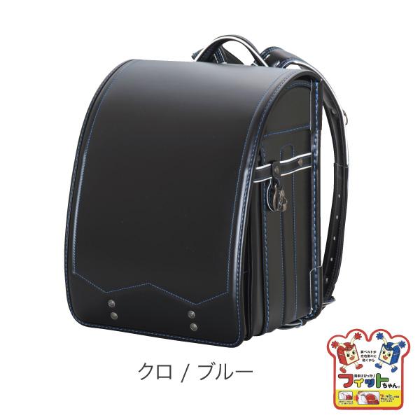 YY0155 クロ/ブルー 山形屋オリジナル270年記念モデル TSUMUGI