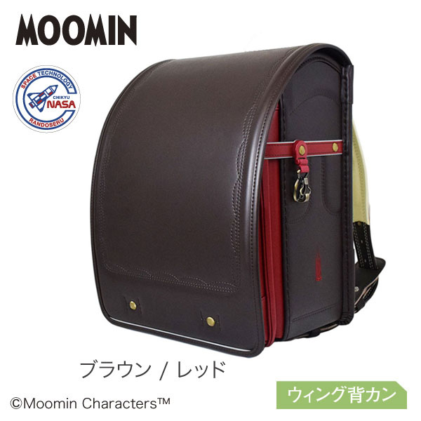 MOV-N01 ブラウン/レッド 地球NASAランドセル ムーミンヴィンテージ