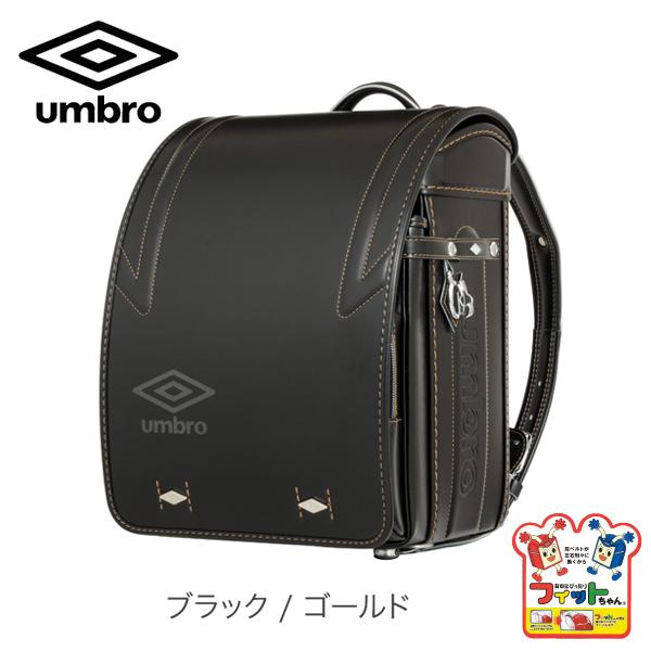 UMB8168 ブラック/ゴールド アンブロキューブ