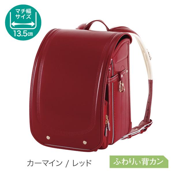 05-561 カーマイン/レッド ふわりぃRコンパクトジップ女児
