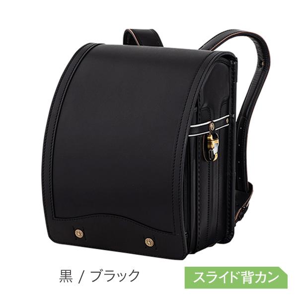山形屋デパート【鞄工房山本】 450101 黒/ブラック レイブラック