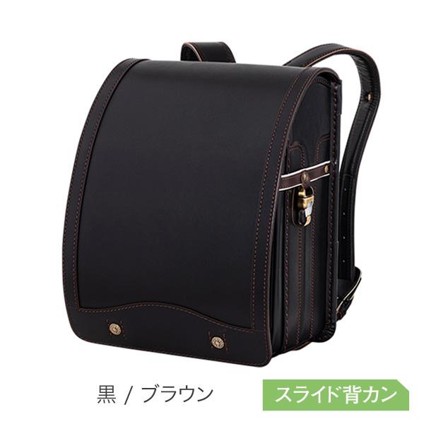 山形屋デパート【鞄工房山本】 450107 黒/ブラウン  レイブラック