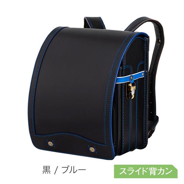 山形屋デパート【鞄工房山本】 450129 黒/ブルー  レイブラック
