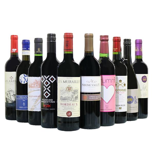 世界の赤ワイン10本セット