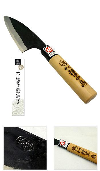 伝統手法で鍛えられた種子島の包丁をぜひお試しください。 種子島出刃包丁 両刃黒打(小)