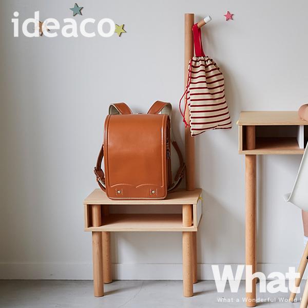 ideaco ジラフ giraffe ハンガー&スツール hanger&stool 【イデアコ ポールハンガー 収納棚 デザイン雑貨 玄関 リビング インテリア 子供部屋 子供 ランドセル 収納 ラック 木製 椅子 玄関スツール 北欧 お祝い】