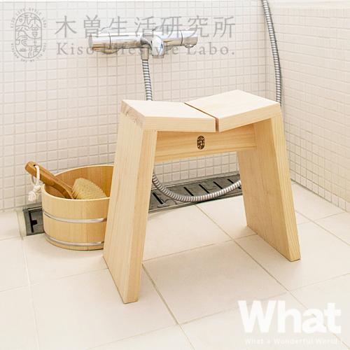 木曽の職人の手で作られたサワラの風呂椅子 木曽生活研究所 木曽のサワラで作った風呂椅子 デザイン雑貨 風呂いす バスチェア 浴室 お風呂 イス made 輸入 日本製 ウッド 木製 バスルーム in 特売 japan