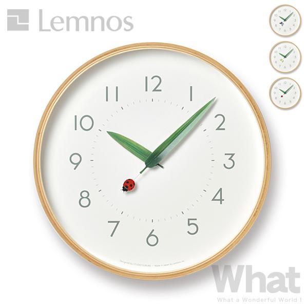 《全3色》Lemnos とまり木の時計 掛け時計 【タカタレムノス デザイン雑貨 ウォールクロック 掛時計 壁時計 リビング 子供部屋 シンプル 北欧 インテリア アゲハ蝶 モンキチョウ てんとう虫 STUDIO SURUME】