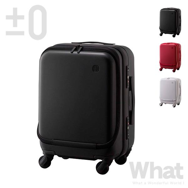 《全3色》±0 スーツケース 34L ZFS-B010 【プラスマイナスゼロ キャリーケース キャリーバッグ 軽量 静音 ハード 機内持ち込み TSAロック フレーム 旅行 出張 ビジネス 海外旅行 国内線 国際線 旅行カバン プラマイゼロ】