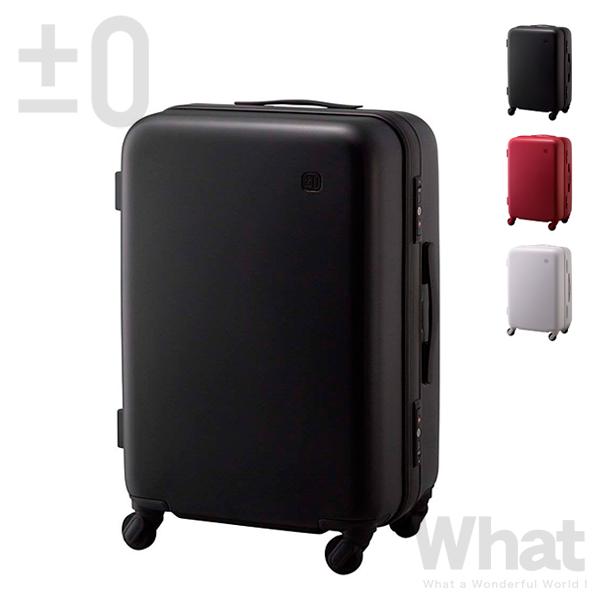 《全3色》±0 スーツケース 56L ZFS-B020 【プラスマイナスゼロ キャリーケース キャリーバッグ 軽量 静音 ハード TSAロック フレーム 旅行 出張 ビジネス 海外旅行 国内線 国際線 旅行カバン プラマイゼロ】