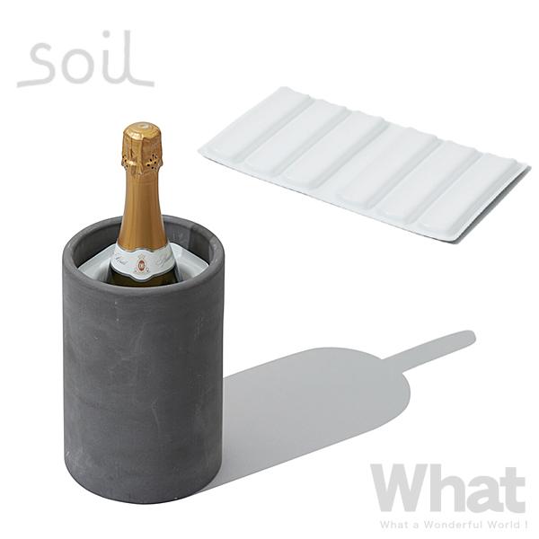 調湿性 吸水性に優れた自然素材 珪藻土 で作られたプロダクト 《全2色》soil 当店一番人気 ボトルクーラー bottle cooler ソイル 吸湿剤 雫 お気にいる しずく 液垂れ テーブル 保冷剤 キッチン雑貨 水濡れ 乾燥 結露 LAB TEKION パーティー シャンパンボトル ワインボトル ワイングッズ