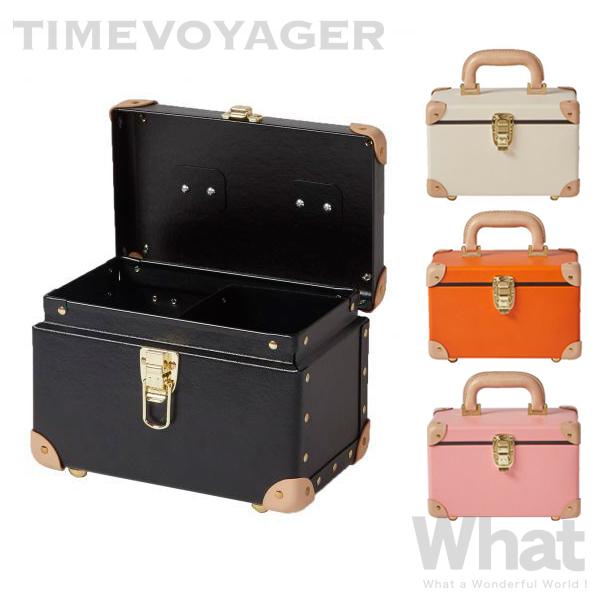 《全3色》TIME VOYAGER コレクションバッグ SS Collection Bag 【タイムボイジャー デザイン雑貨 収納ケース 小物入れ 小物収納 鞄 バッグ コスメボックス メイクボックス メイク道具】