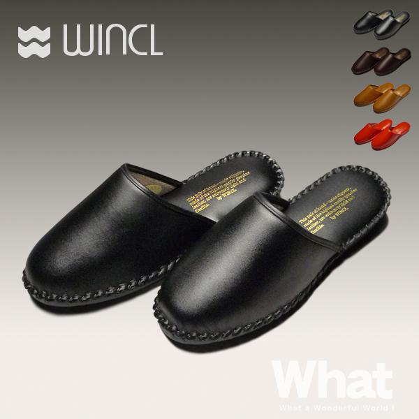 《全4色》WINCL レザースリッパ 前閉じタイプ S-LLサイズ #7005 【ウィンクル デザイン雑貨 シンプル 室内 リビング オフィス 事務所 お受験 Leather Slippers ルームシューズ ステアレザー プレゼント 贈り物】