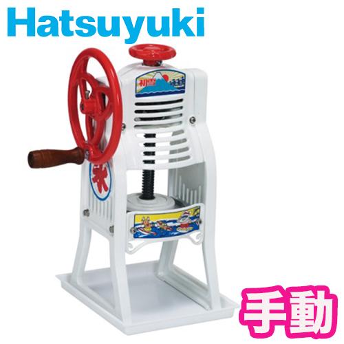 【自社便】手動式かき氷機 ブロックアイススライサー HA-10LA  Hatsuyuki(初雪)中部コーポレーション  合羽橋 かっぱ橋 |かき氷機 かき氷機 ふわふわ