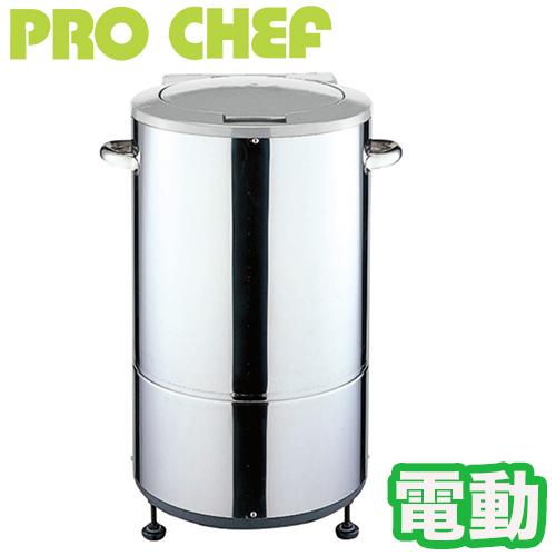 野菜脱水機 10kgタイプ VS-500A PRO CHEF プロシェフ 中部コーポレーション 合羽橋 かっぱ橋