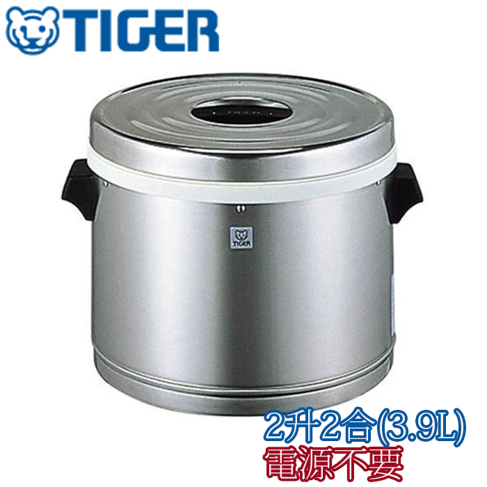 【電源不要】タイガーステンレスジャー  2升2合(3.9L) ステンレス JFM-390P (保温ジャー)合羽橋 かっぱ橋