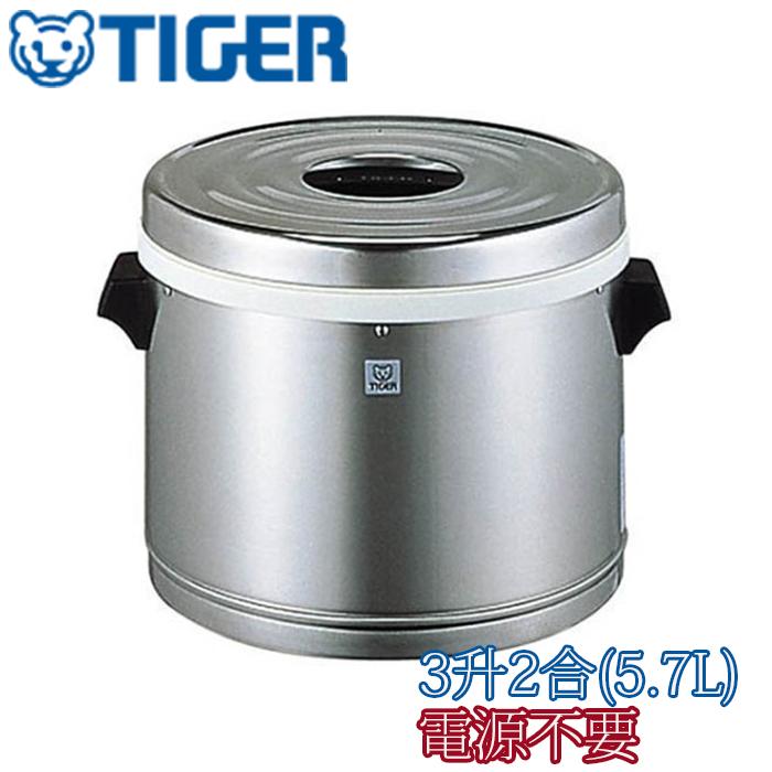 虎不銹鋼罐 3 2 如果 (5.7 L) 不銹鋼 JFM-570 P (絕緣) ☆。