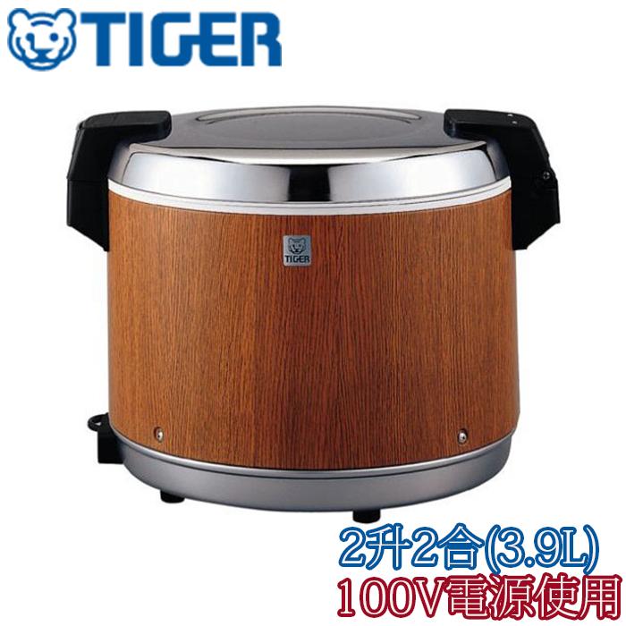 【100V電源使用】タイガー電子ジャー 炊きたて 2升2合(4L) 木目 JHA-4000 (保温ジャー)合羽橋 かっぱ橋