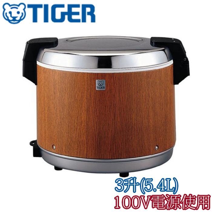 【100V電源使用】タイガー電子ジャー 炊きたて 3升(5.4L) 木目 JHA-5400(保温ジャー)合羽橋 かっぱ橋