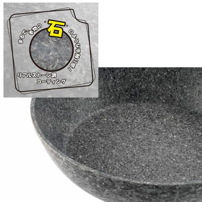 酥炸潘 24 釐米自然奇跡廚師醬鐵鍋 IH 支援和氣體反應 RNFP24 | 煎鍋 ih 泛深 IH 支援居橋 Kappa 橋 02P01Oct16。