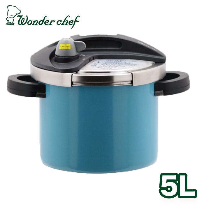 IH対応 両手圧力鍋 5.0L orth Cute(オースキュート) ターコイズブルー ワンダーシェフ|IH対応 圧力鍋 ワンダーシェフ 送料無料 合羽橋 かっぱ橋