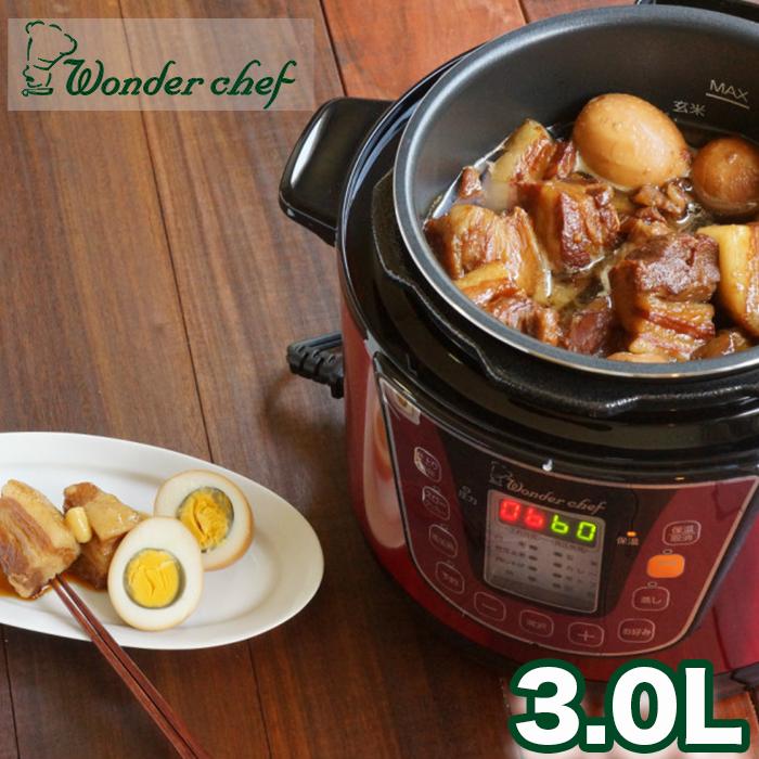 ワンダーシェフ 電気圧力鍋 3L 2~3人用 炊飯器 e-wonder OEDA30 wonder chef 圧力鍋 3リットル 合羽橋 かっぱ橋