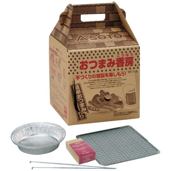 SOTO ソト 新富士バーナー おつまみ香房 ST-115-12