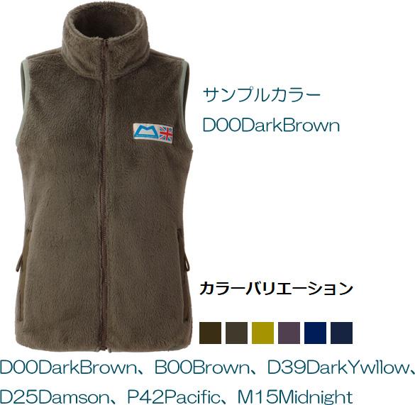 ★エントリーでポイント5倍!MOUNTAIN EQUIPMENT マウンテン・イクィップメント Ws Classic Fleece Vest/ブラウン B00 /L 422314