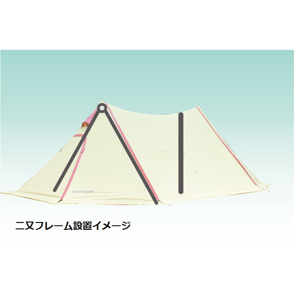 ogawa campal 小川キャンパル ツインピルツフォ-クT/C 3345