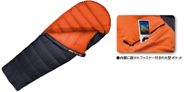 SEA TO SUMMIT シートゥーサミット トラバース Xt II レギュラー 1700188アウトドアギア マミースリーシーズン マミー型 アウトドア用寝具 寝袋 シュラフ おうちキャンプ