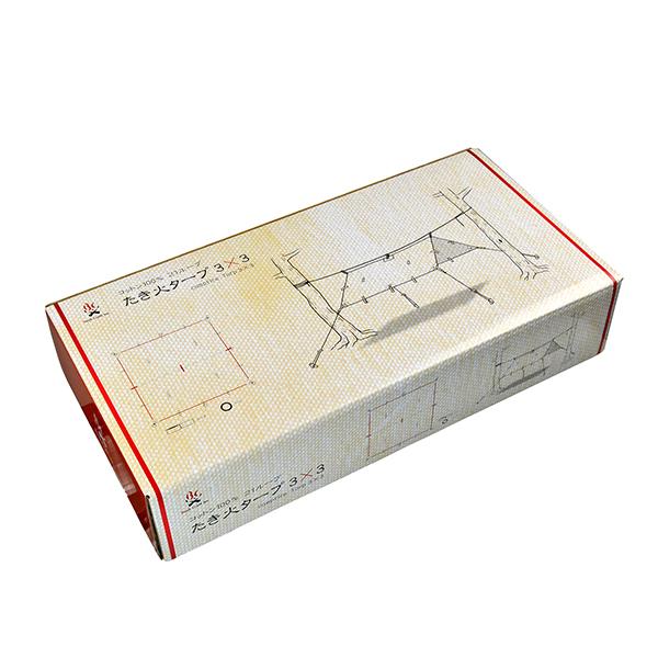 Bush Craft ブッシュクラフト たき火タープ 02-06tent0016ホワイト