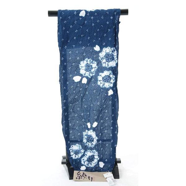 浴衣 反物 絞り 紺 青 綿 オプションでお仕立てできます