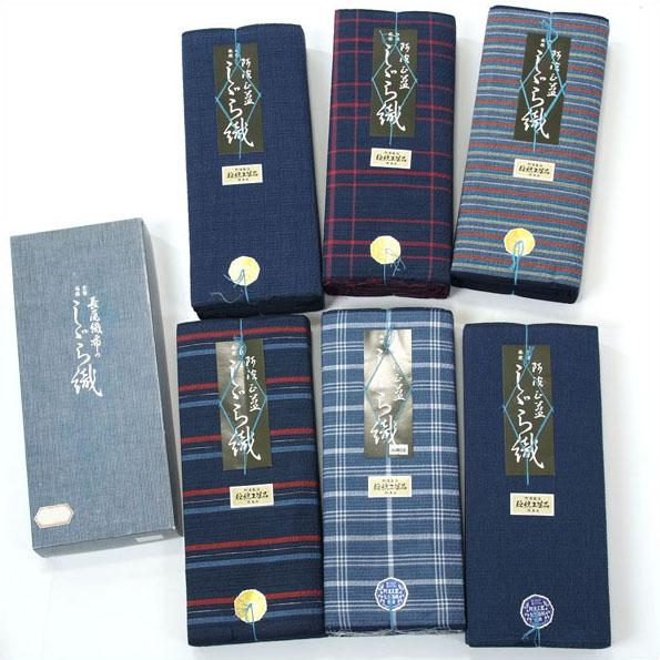 浴衣 しじら織 反物 伝統工芸品 阿波藍染 日本製 全6種類 藍色 紺 涼しい 夏着物 綿