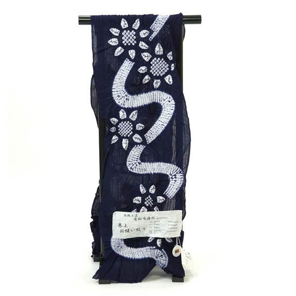 浴衣 反物 レディース 伝統工芸 有松鳴海絞 巻上折縫い絞り 知多木綿使用 紺 幅だし・色止め加工込み価格 オプションでお仕立て承ります