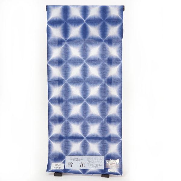 浴衣 反物 ワイドサイズ 幅広 伝統工芸 有松鳴海絞 雪花 オプションでお仕立て承ります 板締め絞り染め 紺 白