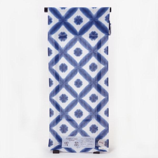 浴衣 反物 伝統工芸 有松鳴海絞 雪花 オプションでお仕立て承ります 板締め絞り染め 紺 白