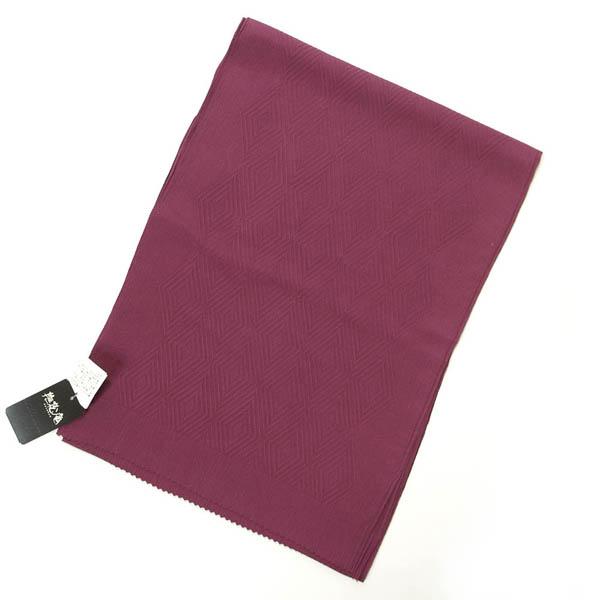 帯揚 撫松庵 正絹 日本製 菱型地紋 紫