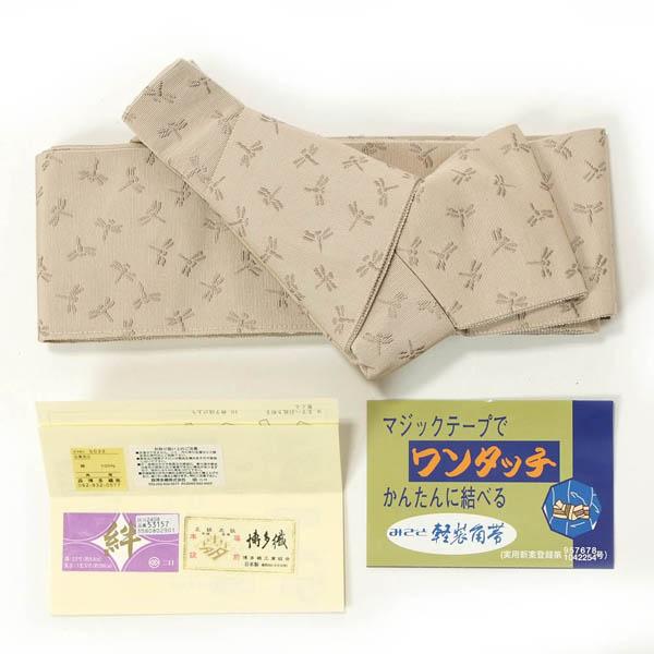 「父の日プレゼントにも」角帯 ワンタッチ 男帯 正絹 本場筑前博多織 マジックテープでとめるだけ 日本製 ベージュ