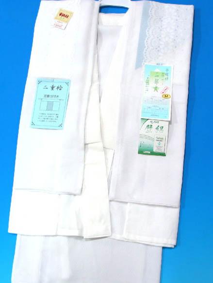 洗濯も簡単 洗える夏 二部式襦袢 半衿付 Lサイズ