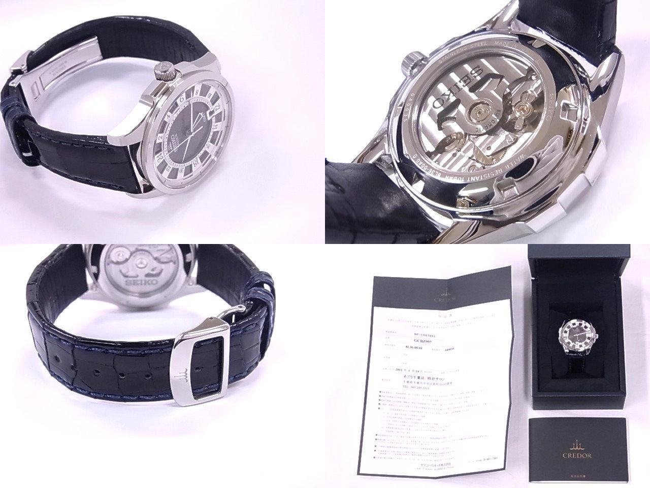 Seiko SEIKO GCBZ997 8L36 credor signo GMT SS × leather grey dial automatic winding skeleton