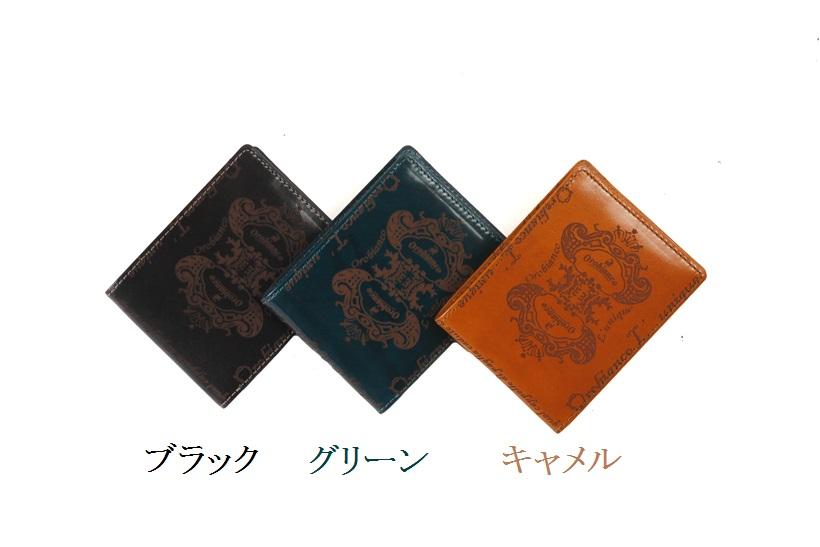 【新品・未使用品】Orobianco L'unique オロビアンコ・ルニーク アルチザンシリーズ 二つ折り財布 ロゴマークレーザー彫り
