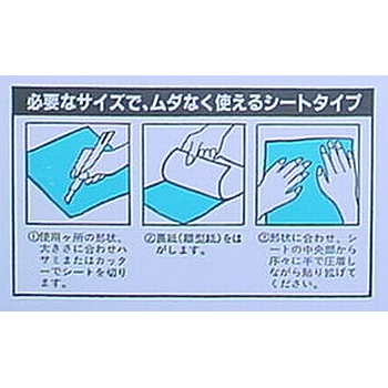 Japan special paint soundproof top オトナシート (sound-proofed and controlled damping sheet 5 sheets) (30 / 1) sold 6 box case