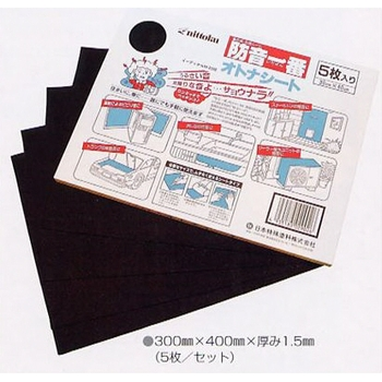 Japan special paint soundproof top オトナシート (sound-proofed and controlled damping sheet 5 sheets) 300 × 400 x thickness 1.5 mm