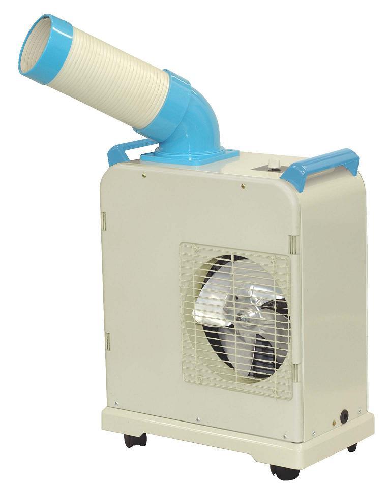 Nakatomi mini cooler (spottaircon) SAC-1800