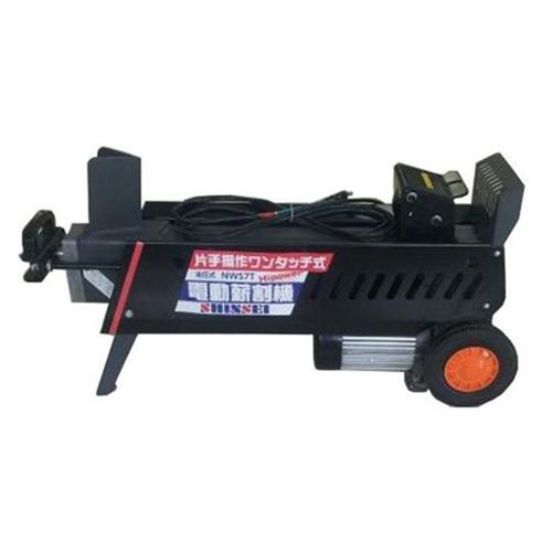 シンセイ 油圧式電動薪割機 7t 片手操作式 NWS7T 【C】【代引不可】