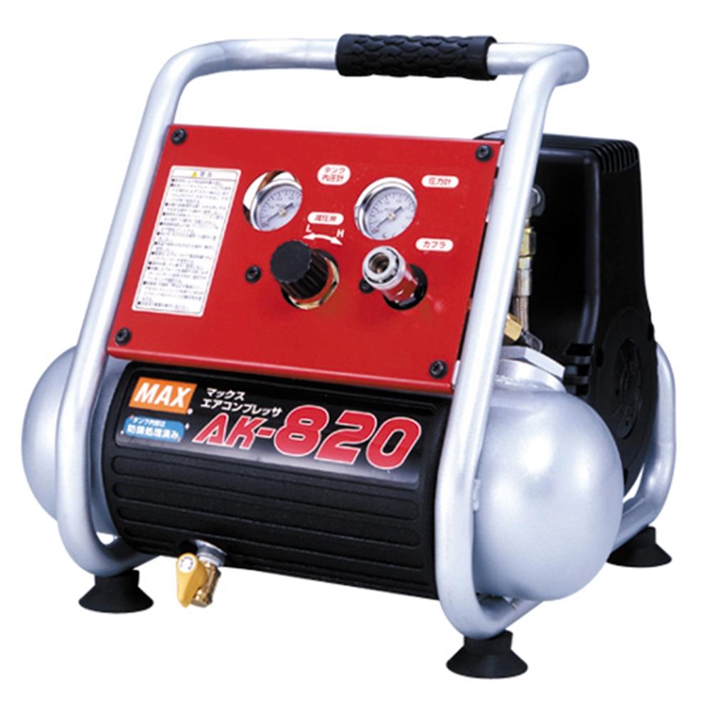 適切な価格 MAXMAX エアコンプレッサ AK-820, ベストセラー:b689784a --- parcigraf.com