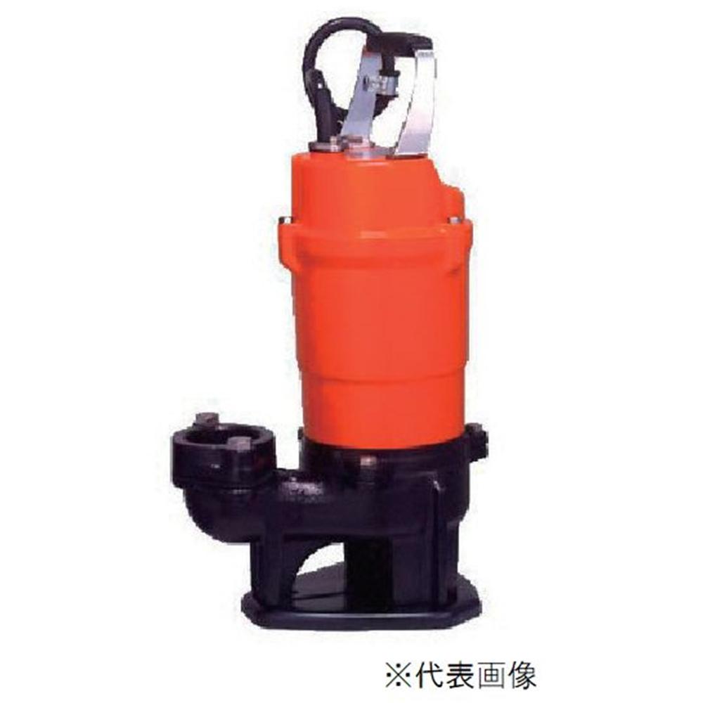 寺田ポンプ製作所 水中スラリーポンプ SSX500T(50Hz 三相200V)
